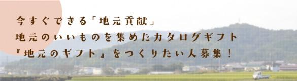 top.mainimg_tsukuru_top
