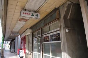 93puku_street