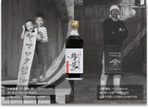tab04.Img02_shodoshima