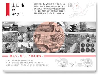 tab04_ueda.Img04