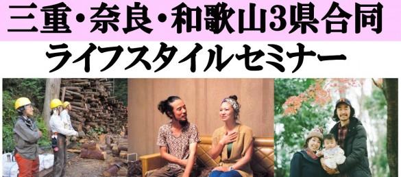 image-1 2