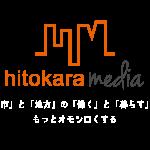 logo_white_hitokara